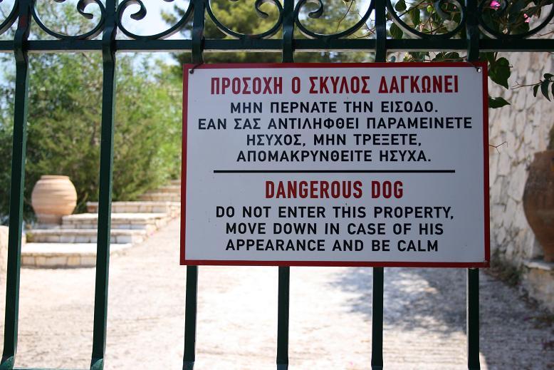 Lost in Greek Translation