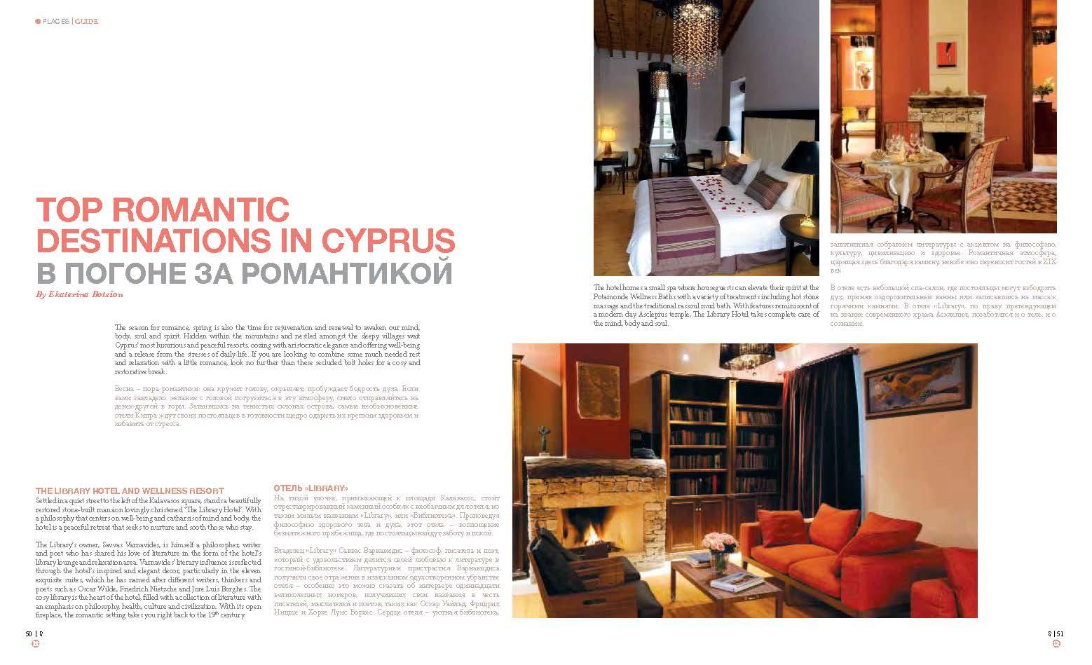 Top Romantic Destinations in Cyprus