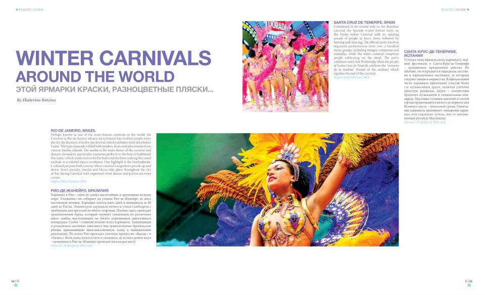 Winter Carnivals around the World for Feb 2015
