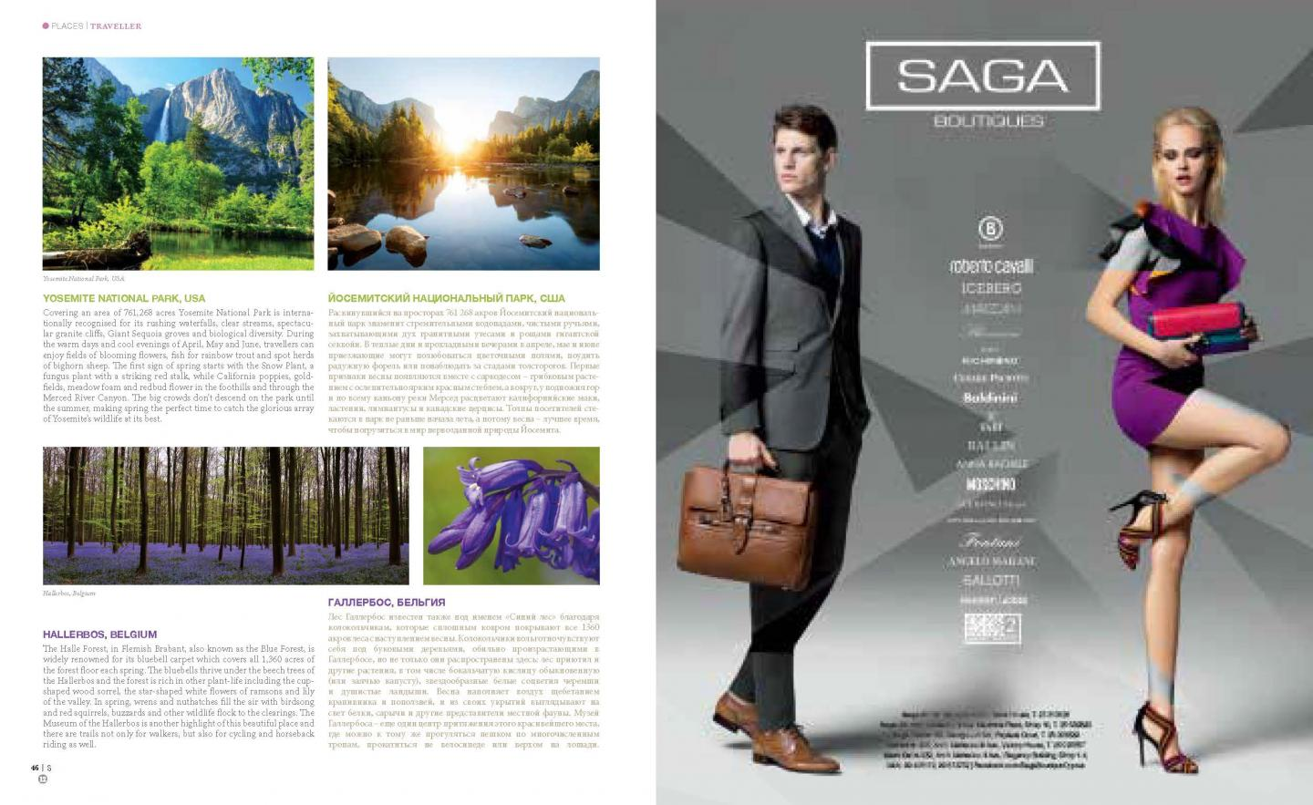 Traveller_Page_3