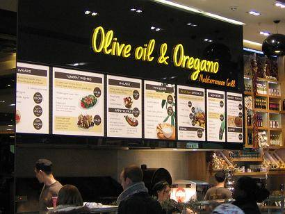 Mixing the Olive Oil & Oregano at Westfield Stratford