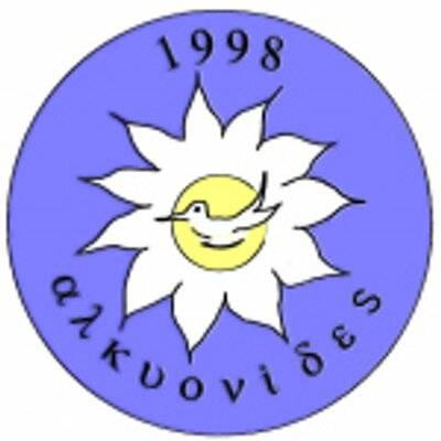 Alkionides logo