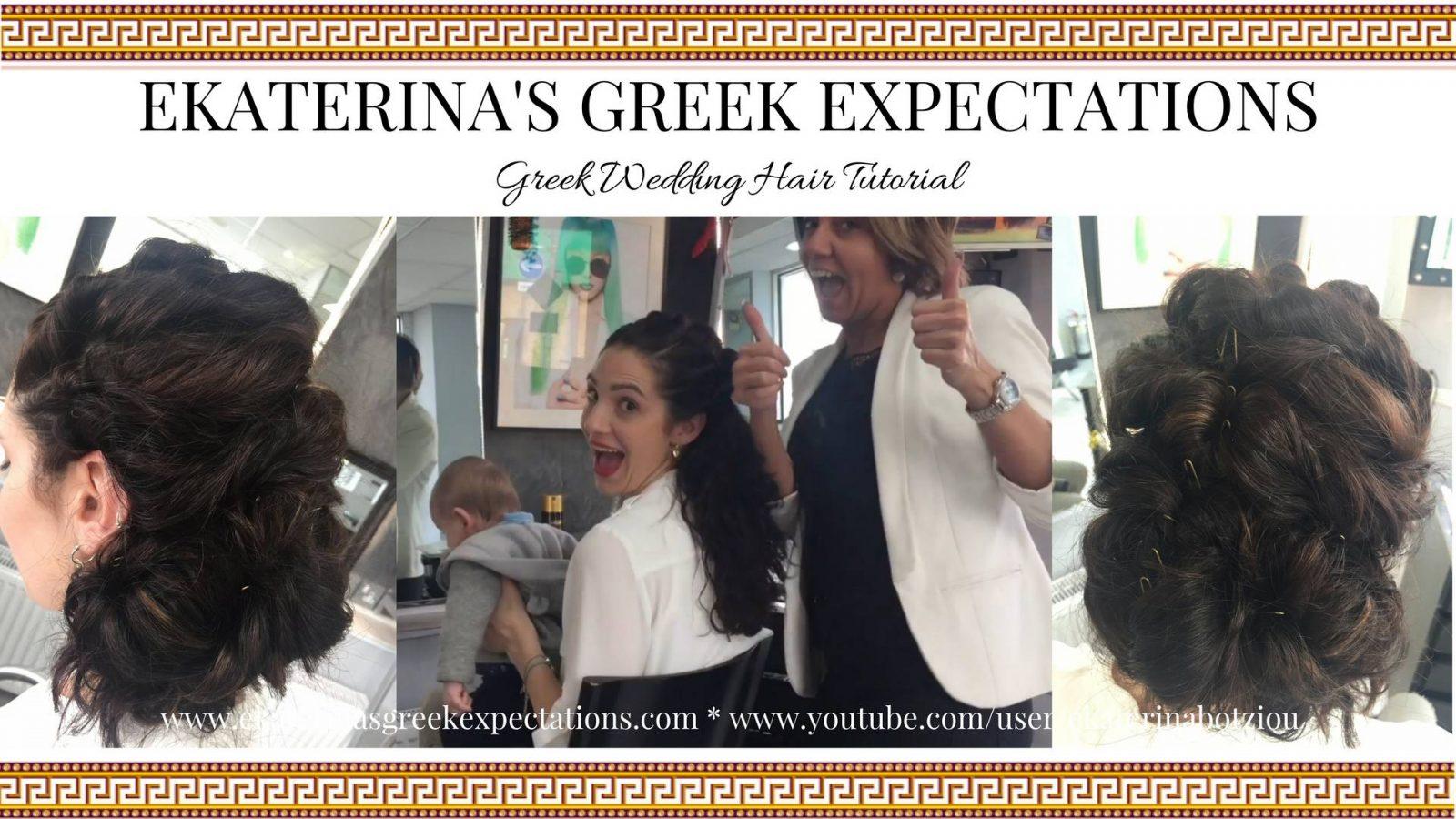 Greek Wedding Hair Inspiration Tutorial VIDEO